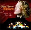 Edyta Geppert & Kroke: Spiewam Zycie - I sing life