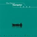 The Oriente Navigator 2000