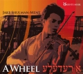 Jake Shulman-Ment: A Wheel