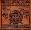 Daniel Kahn & Psoy Korolenko: The Unternationale